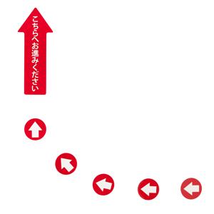 フリーレイアウト誘導シール設置例3_300