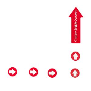 フリーレイアウト誘導シール設置例4_300